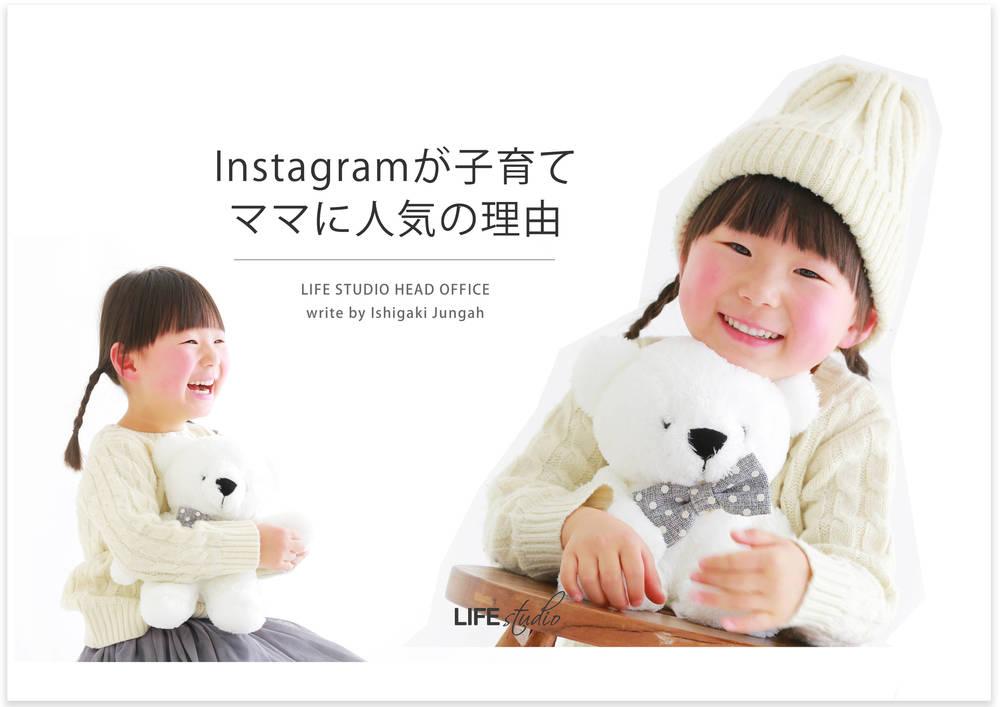 インスタ まれ ママ @emitakatsu Instagram