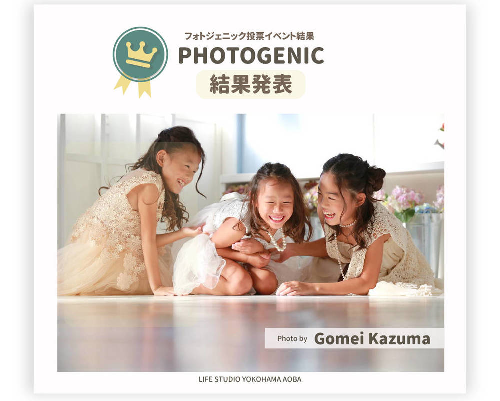 https://www.lifestudio.jp/data_up/board_atch/627/627464517e207121bbafe27b5e32ee88.jpeg