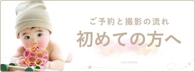 https://www.lifestudio.jp/data_up/board_img/b3a/b3a0d18d7c657c79c7a5681efed6fb3c.jpeg