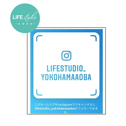 https://www.lifestudio.jp/data_up/board_img/b6e/b6eba2570b0a6d269f7b2af57d2ae72c.jpeg