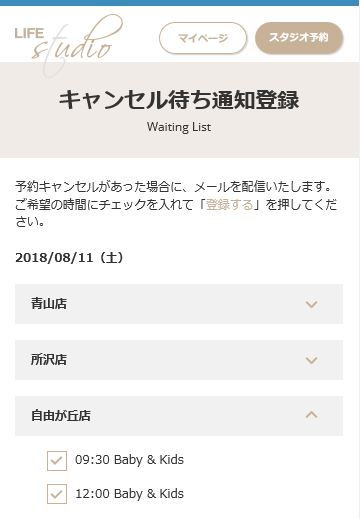 https://www.lifestudio.jp/data_up/www/board_img/56/201805/1526566074_3dc5f350.jpg